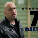 Дмитрий Нагиев — 7 Фактов о знаменитости
